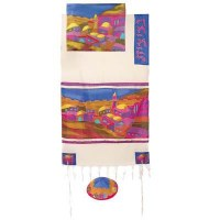 "Yair Emanuel Cotton and Silk Tallit Set - Vista in Color 61"" x 77"""
