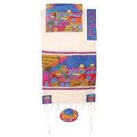"Yair Emanuel Cotton and Silk Tallit Set - Jerusalem Gate in Color 21"" x 77"""