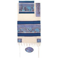 "Yair Emanuel Cotton and Silk Tallit Set - Jerusalem in Blue 42"" x 77"""