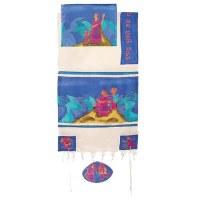 "Yair Emanuel Cotton and Silk Tallit Set - Miriam and Debora 21"" x 77"""