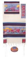 "Yair Emanuel Cotton and Silk Tallit Set - Jerusalem Dove in Color 21"" x 77"""