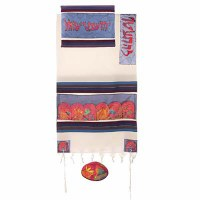 """Yair Emanuel Cotton and Silk Tallit Set - The Twelve Tribes in Color 21"""" x 77"""""""