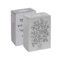 Yair Emanuel Anodized Aluminum Tzedakah Box Square with Print - Silver