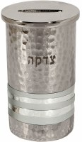 Yair Emanuel Hammered Nickel Tzedakah Box Round - Silver Rings