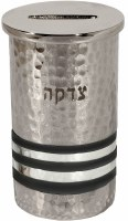 Yair Emanuel Tzedakah Box Hammered Nickel Round Desgined with Black Rings