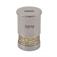 Tzedakah Box Hammered Silver with Metal Cut Out Designed by Yair Emanuel