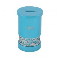 Tzedakah Box Turquoise with Metal Cut Out Designed by Yair Emanuel
