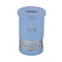 Tzedakah Box Blue with Metal Cut Out Designed by Yair Emanuel