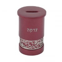 Tzedakah Box Maroon with Metal Cut Out Designed by Yair Emanuel