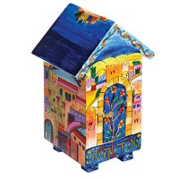 Yair Emanuel House Shaped Tzedakah Box - Jerusalem