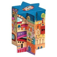 Yair Emanuel Star of David Shaped Tzedakah Box - Jerusalem