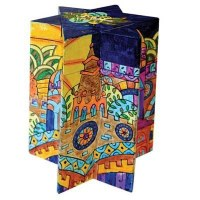 Yair Emanuel Star of David Shaped Tzedakah Box - Jerusalem Oriental