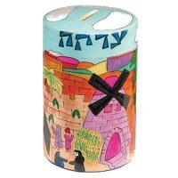 Yair Emanuel Round Tzedakah Box - Jerusalem