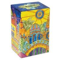 Yair Emanuel Rectangular Tzedakah Box - Jerusalem Vista