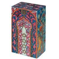Yair Emanuel Rectangular Tzedakah Box - Armenian