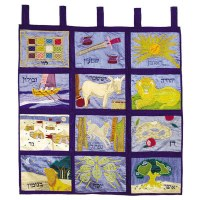 Yair Emanuel Extra Large Wall Hanging - Twelve Tribes