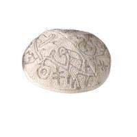Yair Emanuel Hand Embroidered Kippah - Silver Birds