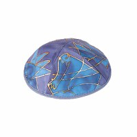 Yair Emanuel Silk Painted Kippah - Blue Tribes