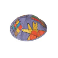 Yair Emanuel Silk Painted Kippah - Multicolored Tribes