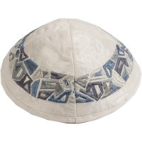 Yair Emanuel Embroidered Kippah - Grey and Blue Geometrical Shapes