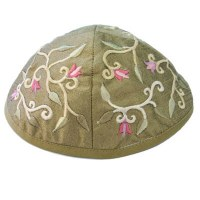 Yair Emanuel Embroidered Kippah Gold with Pink and Green Flower Design