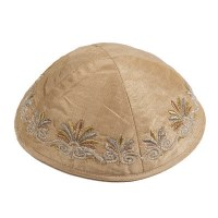 Yair Emanuel Gold Embroidered Kippah - Flowers
