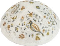 Kippah Embroidered Gold and Silver Birds and Flowers Designed by Yair Emanuel