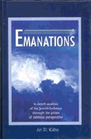 Emanations: In-depth analysis of the Jewish holidays through the prism of rabbinic perspective