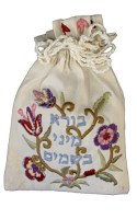 Yair Emanuel Judaica Embroidered Spice Bag with Cloves Floral