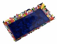 Yair Emanuel Tray Laser Cut Rectangular Bordered with Multicolor Jerusalem