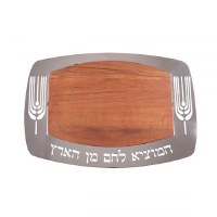 Yair Emanuel Oblong Metal and Wood Challah Board Wheat Design