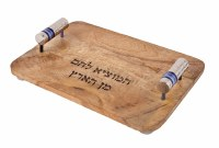 Yair Emanuel Wood Challah Board with Metal Cylinder Handles Designed with Blue Rings