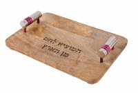Yair Emanuel Wood Challah Board with Metal Cylinder Handles Designed with Red Rings