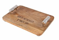 Yair Emanuel Wood Challah Board with Metal Cylinder Handles Designed with Silver Rings