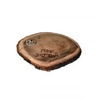Yair Emanuel Challah Board Tree Trunk Shaped Mango Wood with Bark and Salt Basin