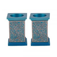 Yair Emanuel Square Candlesticks Turquoise with Silver Colored Exquisite Metal Cutout