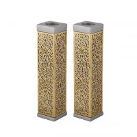Yair Emanuel Tall Square Candlesticks Silver Colored with Brass Exquisite Metal Cutout