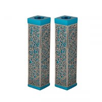 Yair Emanuel Tall Square Candlesticks Turquoise with Silver Colored Exquisite Metal Cutout