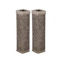 Yair Emanuel Tall Square Candlesticks Silver Colored with Exquisite Metal Cutout