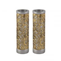 Yair Emanuel Round Candlesticks Silver Colored with Brass Exquisite Metal Cutout