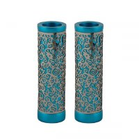 Yair Emanuel Round Candlesticks Turquoise with Silver Colored Exquisite Metal Cutout