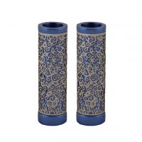Yair Emanuel Round Candlesticks Blue with Silver Colored Exquisite Metal Cutout