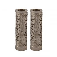 Yair Emanuel Round Candlesticks Silver Colored with Exquisite Metal Cutout