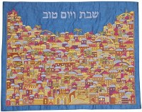 Yair Emanuel Challah Cover Full Embroidered Multicolor Jerusalem Design