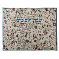 Challah Cover Cotton Embroidered Burgundy Pomegranates Designed by Yair Emanuel