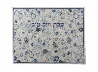 Challah Cover Cotton Embroidered Blue Pomegranates Designed by Yair Emanuel