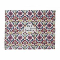Yair Emanuel Challah Cover Full Embroidered Multicolor on White Carpet Design