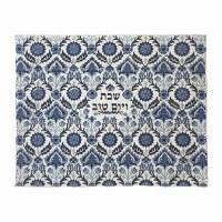 Yair Emanuel Challah Cover Full Embroidered Blue on White Carpet Design