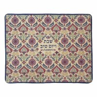 Yair Emanuel Challah Cover Full Embroidered Multi Color on Linen Carpet Design