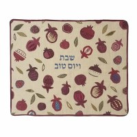Yair Emanuel Embroidered Challah Cover Pomegranates on Linen Design